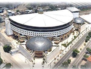 Cathedral Universal Church of Kingdom of God (Photo credit: Wikipedia)