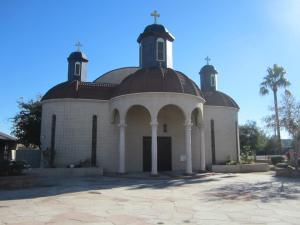 St. Sava Serbian Orthodox Orthodox Church, Phoenix